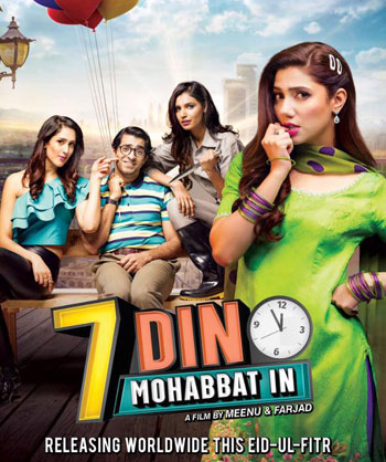 7 Din Mohabbat In Movie Set To Release On 15th June 2018