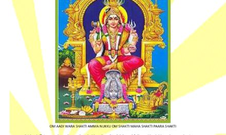 The Sangam Association of Queensland invites you all for MARIAMMAN POOJA