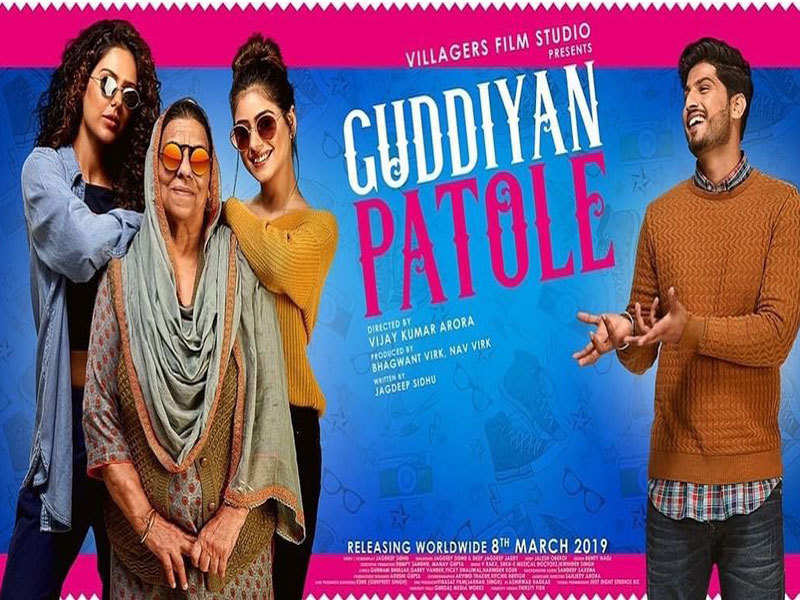 Guddiyan Patole Movie Official Trailer