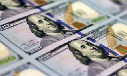 Rupee Drops to Record Low of 139.25 Against US Dollar