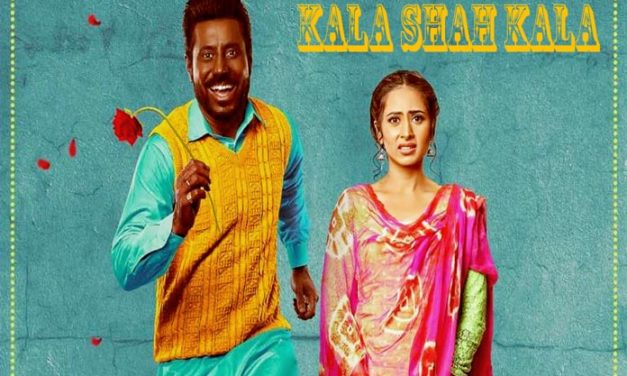 Kala Shah Kala Movie Set To Release On 14th February, 2019