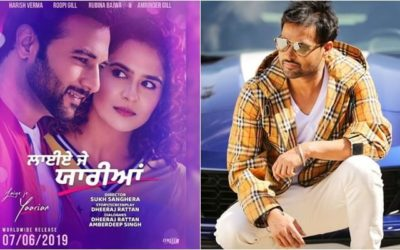 Laiye Je Yaarian Movie – Amrinder Gill, Roopi Gill – Release On 7 June 2019
