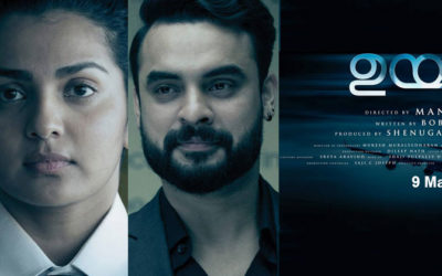 Uyare Movie Trailer & Release Date 9 May 2019