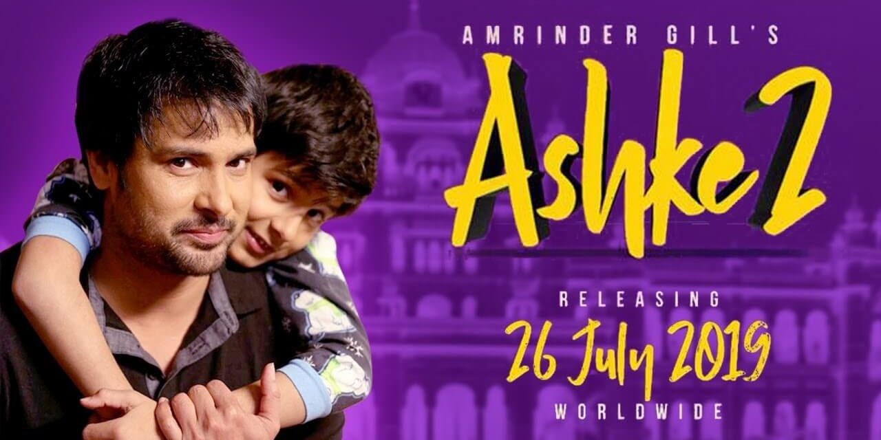 Ashke 2 – Amrinder Gill – Official Trailer – Release Date 26 July 2019