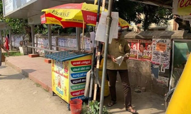 Kerala Lottery Today Results: First Prize is Worth Rs 65 lakh!