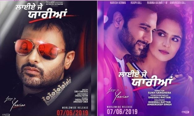 Laiye Je Yaarian – Amrinder Gill, Harish Verma – 7th June 2019
