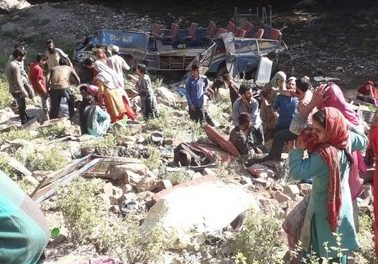 35 killed, Over a Dozen Injured as Minibus Falls Into Gorge in J&K's Kishtwar; Modi Expresses Grief, Governor Announces Rs 5 Lakh Ex-Gratia
