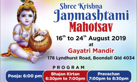 Shree Krishna Janmashtami Mahotsav August 2019