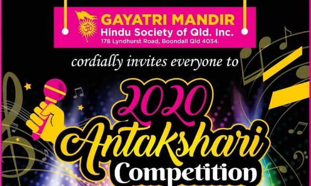 2020 Antakshari Competition by Gayatri Mandir, Hindu Society of Qld