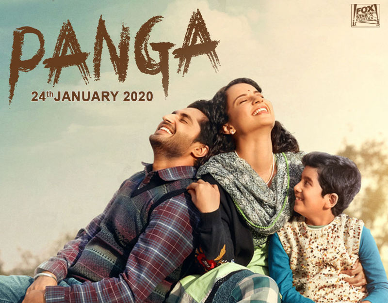 Panga Official Trailer – Kangana – Jassie – 24 January 2020