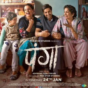 panga-new-poster-kangana-ranaut-jassie-gill-neena-gupta-paint-a-happy-picture-as-a-family-check-it-out