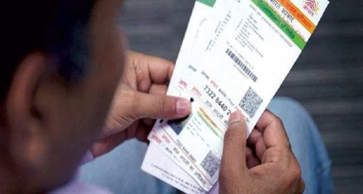 Govt To Give Election Commission Legal Power To Link Aadhaar And Voter ID