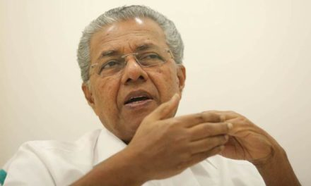 CAG Report: Opposition Seeks CBI Probe Against Kerala CM Pinarayi Vijayan