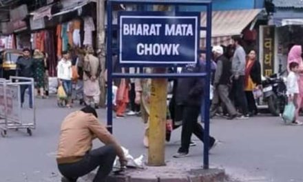 Historic City Chowk In Jammu Renamed As Bharat Mata Chowk