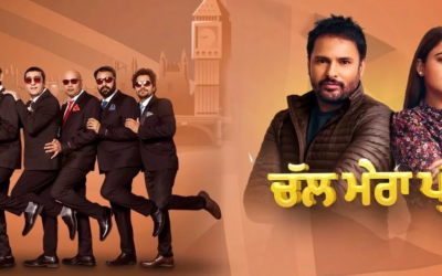 Chal Mera Putt 2 – Amrinder Gill, Simi Chahal – 13th March 2020